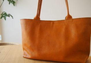 シンプルな革のトートバッグ|レザークラフト型紙-61